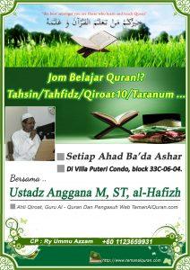 poster_quran2